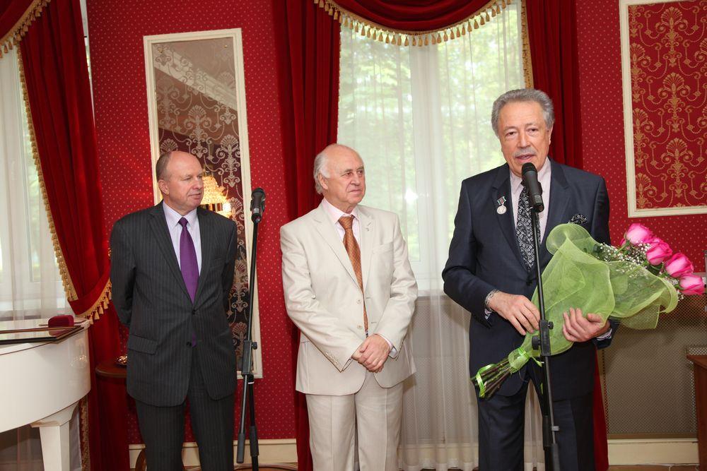 Вручение Бунинской премии С. И. Бэлзе