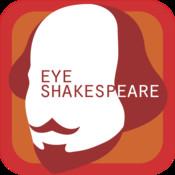"""""""Eye Shakespeare"""" — это виртуальная экскурсия по шекспировскому Стратфорду и коллекциям музея."""