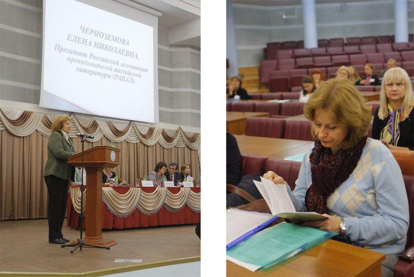 Участники проекта «Современники Шекспира» представили доклад на Международной научной конференции «Национальное и конфессиональное в английской и русской литературе и культуре»