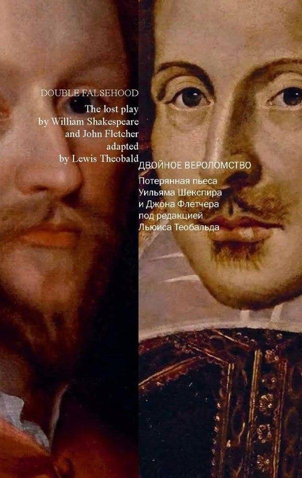 Шекспировский центр ИФПИ МосГУ приглашает на встречу с профессором Брином Хэммондом и переводчиком Андреем Корчевским