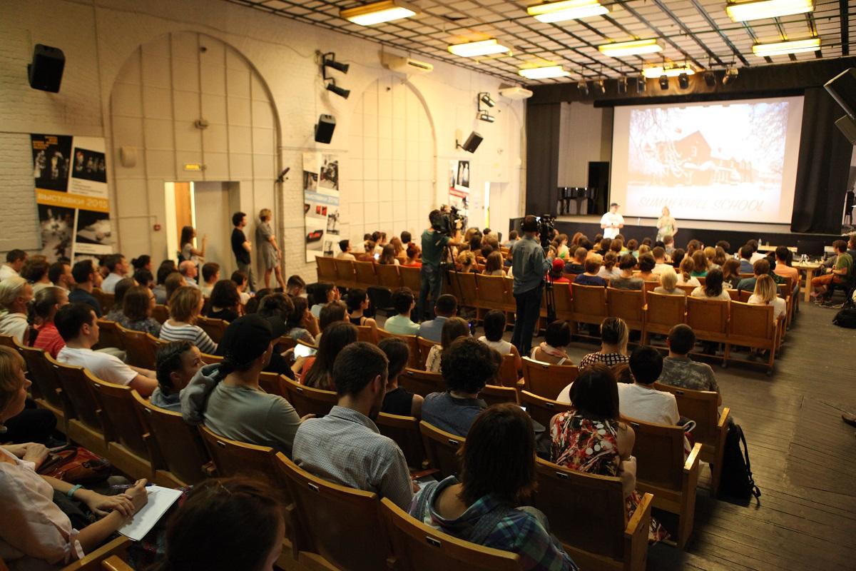 Программа публичных лекций в рамках конкурса на создание памятника Шекспиру